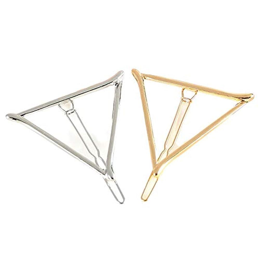 心理的蜜言うSODIAL ミニマリスト幾何学三角形ヘアクリップ、高級中空合金ヘアピンクランプアクセサリーバレッタボビーピンポニーテールホルダーステートメント(ゴールドとシルバー)