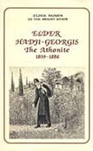 Elder Hadji-Georgis The Athonite (1809-1886)