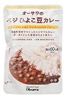 オーサワのベジひよこ豆カレー  210g  ×12個                              JAN:4932828036502
