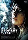 THE DESCENT [DVD] image