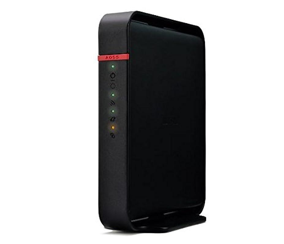 国籍平方困惑したBUFFALO 【スマホで高速Wi-Fi】 11ac/n/a/g/b 無線LAN親機(Wi-Fiルーター) エアステーション QRsetup ハイパワー Giga(INTERNETポート) ビームフォーミング対応 866+300Mbps WHR-1166DHP2/Y (利用推奨環境3人?3LDK?2階建)