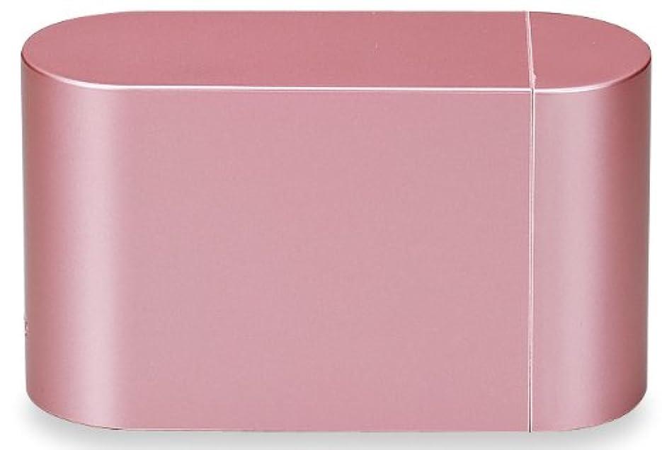 邪魔するエイリアスずらす正和 『お弁当箱 ハードケース付き』 BENTO mini メタルピンク 2段箸付き