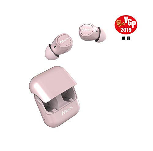 Mavin Air-X True Wireless Bluetooth 5.0 Earbuds with Charging Case,12h Battery, IPX6 Sweat Proof, Built-in Latest SoC,Total 80hrs Playtime :100 ft. Range, Noise Cancelling Sports Earbuds,Sakura Pink