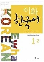 Ewha Korean 1-2 , English version
