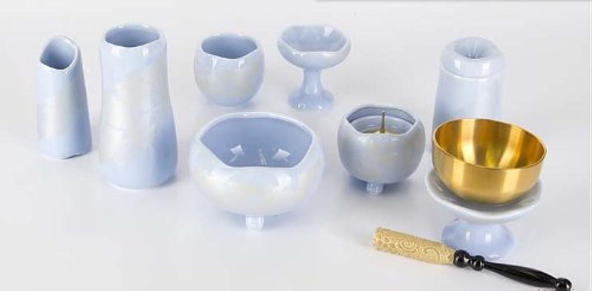 有効化確認する箱陶器 まるか シンパープル 7点セット 3.0寸+専用リンセット 2.3寸