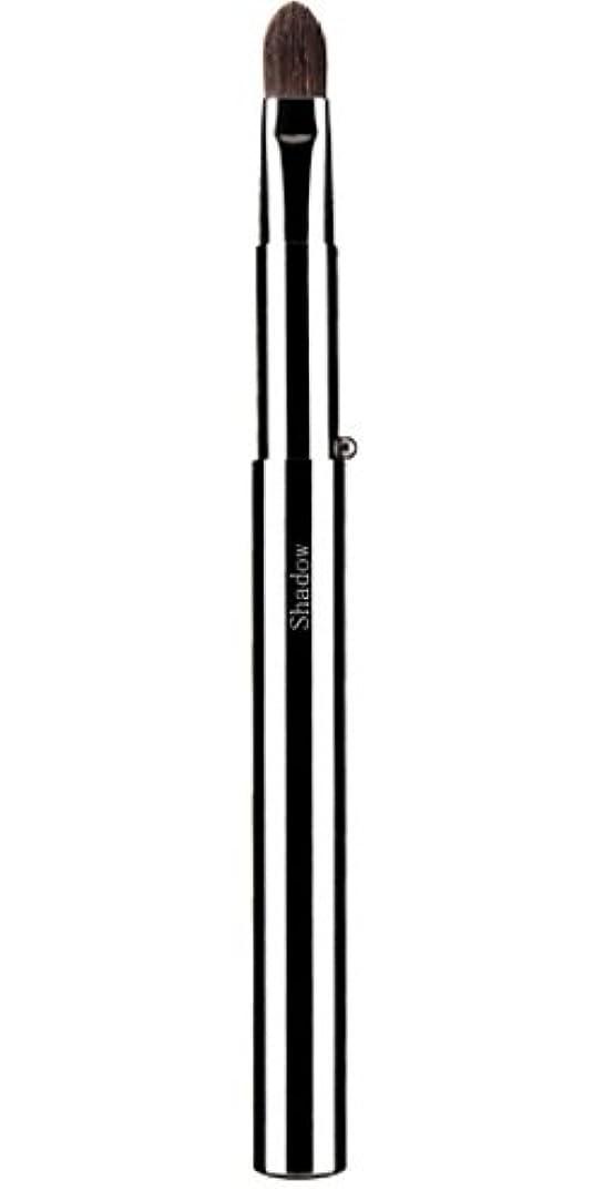 舌違うペース広島熊野筆 携帯アイシャドーブラシ 毛質 コリンスキー/灰リス