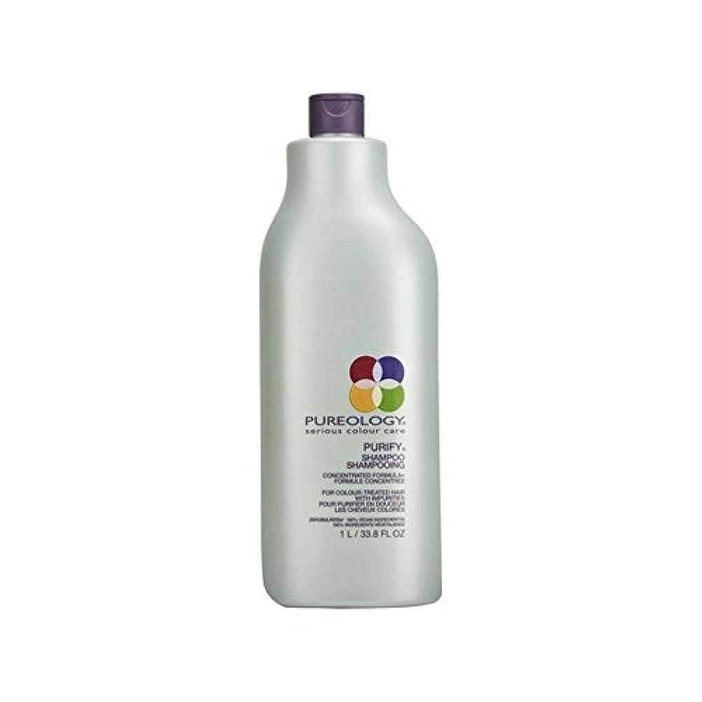 北米カテゴリー賢いののシャンプー(千ミリリットル) x4 - Pureology Purify Shampoo (1000ml) (Pack of 4) [並行輸入品]