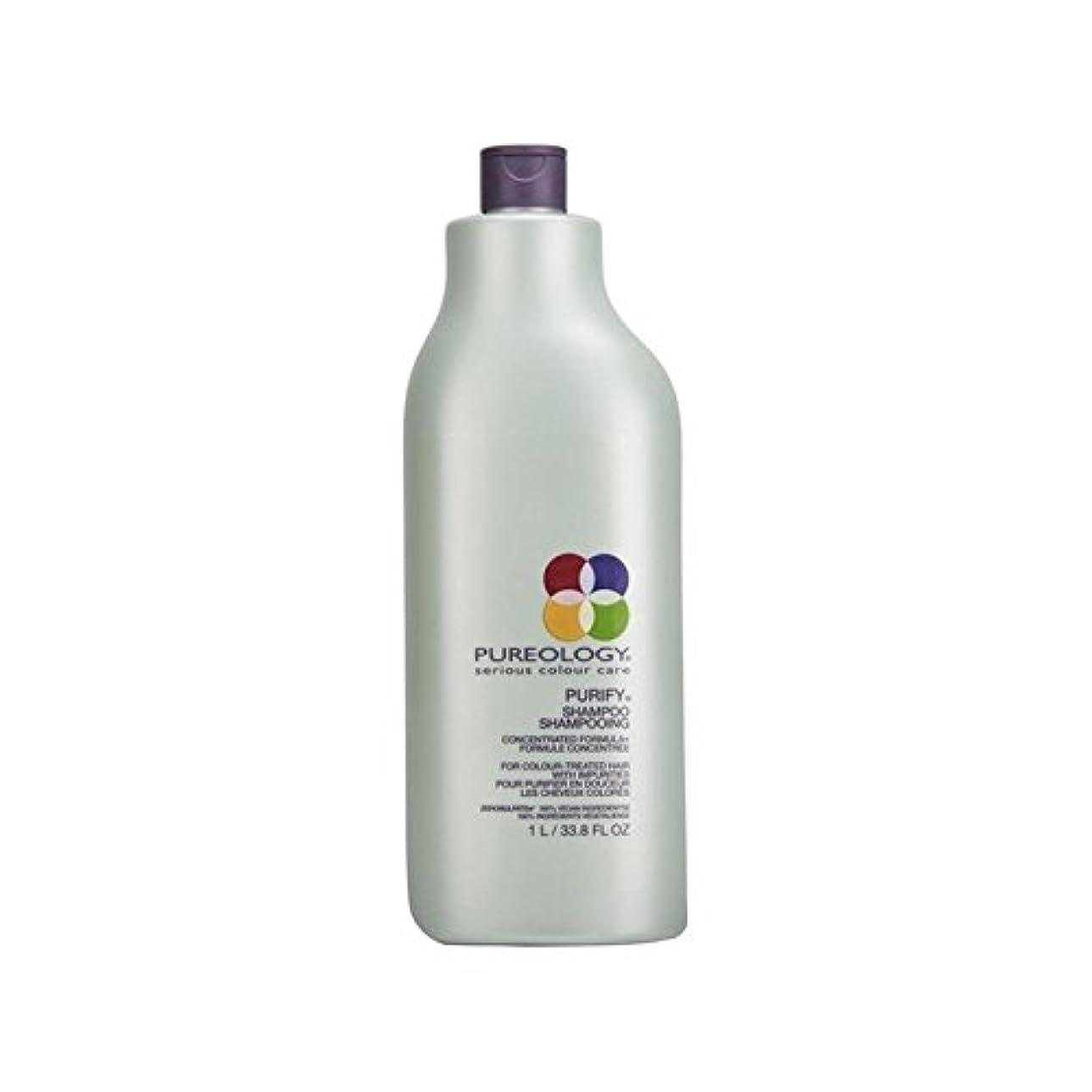 ベッドを作る寄稿者アセンブリののシャンプー(千ミリリットル) x4 - Pureology Purify Shampoo (1000ml) (Pack of 4) [並行輸入品]