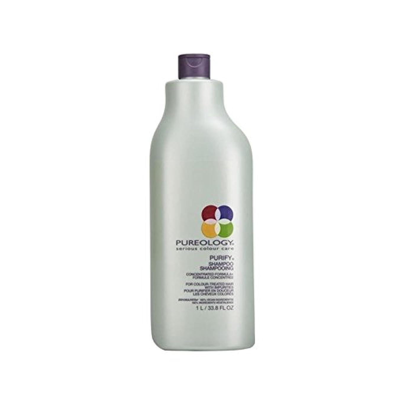 お願いしますサスティーン静めるののシャンプー(千ミリリットル) x4 - Pureology Purify Shampoo (1000ml) (Pack of 4) [並行輸入品]