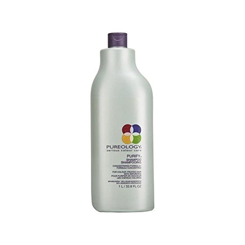序文気晴らし廊下ののシャンプー(千ミリリットル) x2 - Pureology Purify Shampoo (1000ml) (Pack of 2) [並行輸入品]