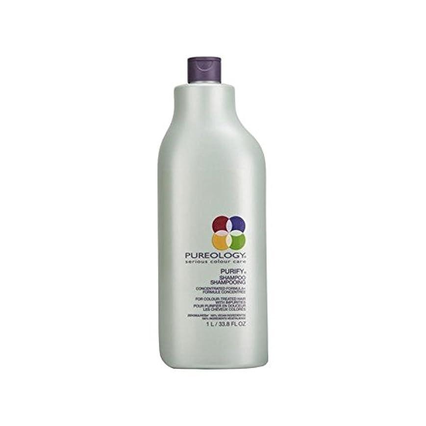 光沢ために夫ののシャンプー(千ミリリットル) x2 - Pureology Purify Shampoo (1000ml) (Pack of 2) [並行輸入品]