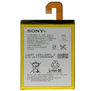 Original Battery für Sony Xperia Z3 D6653 (3100 mAh)- Bulk