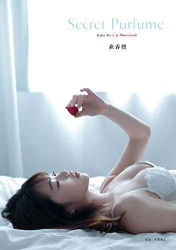 ゼロイチファミリア 森香穂 フォトブック「Secret Purfume」Kaho Mori Photbook 全48ページ