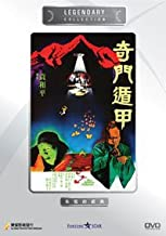 The Miracle Fighters Legendary Collection DVD (Region Free) (English Subtitled) Yuen Woo Ping