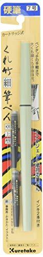 Stylo Pinceau à Calligraphie et Manga Kuretake n°7 - Pointe Fine