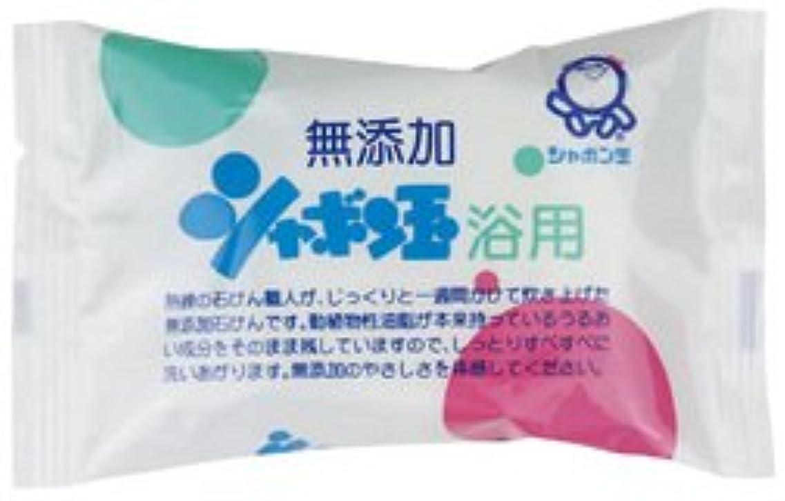 フェミニン間違えた栄養シャボン玉浴用石けん 30g×20個