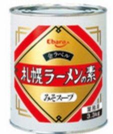エバラ【ラーメンスープ 味噌味】 札幌ラーメンの素みそスープ 金ラベル 3.3kg (6缶)