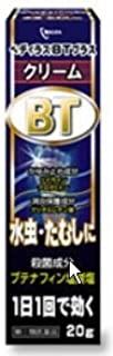 【指定第2類医薬品】ペディラスBTエースクリーム 20g ※セルフメディケーション税制対象商品