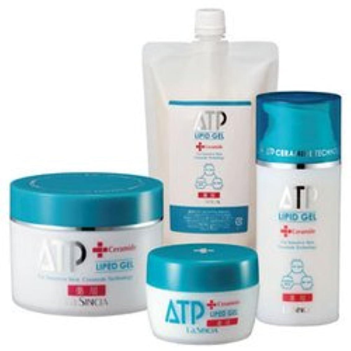 鳴り響く目指す第二にラシンシア 薬用 ATP リピッドゲル 400g 詰替用