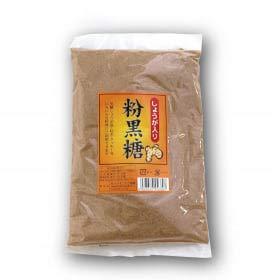 沖縄県産 しょうが入り 粉黒糖 300g×3P わかまつどう製菓 黒糖しょうが湯 紅茶 クッキー等いろいろな料理に