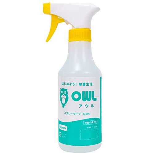中性電解水 アウル 300ml スプレータイプ|ひとにやさしい中性の除菌・消臭剤