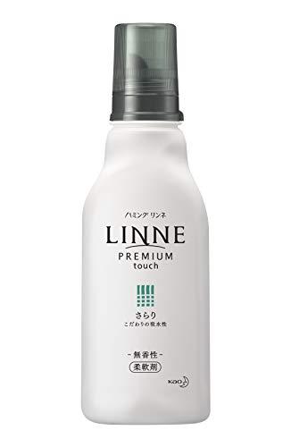 ハミングLINNE(リンネ)プレミアム仕上げの柔軟剤さらり無香性本体570ml