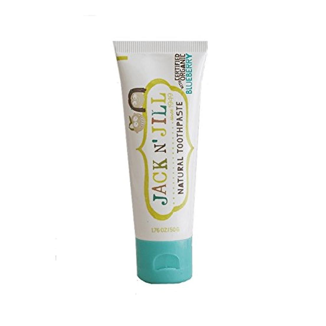 北ミュージカル足音Jack N' Jill Natural Toothpaste Organic Blueberry 50g (Pack of 2) - ジャックN 'はジルの天然歯磨き粉有機ブルーベリー50グラム (x2) [並行輸入品]