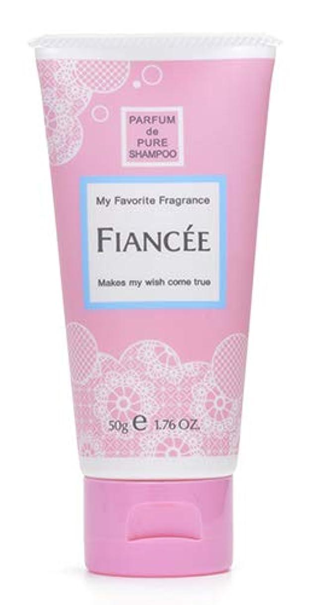 密輸液化する味わうフィアンセ ハンドクリーム ピュアシャンプーの香り 50g