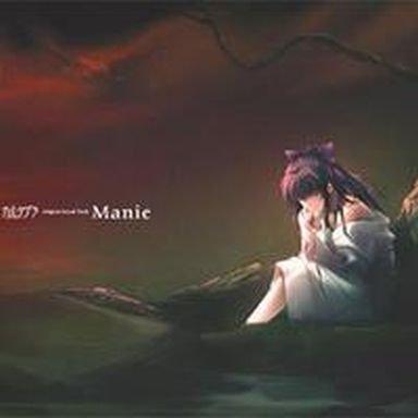 カルタグラ Original Soundtrack Manie