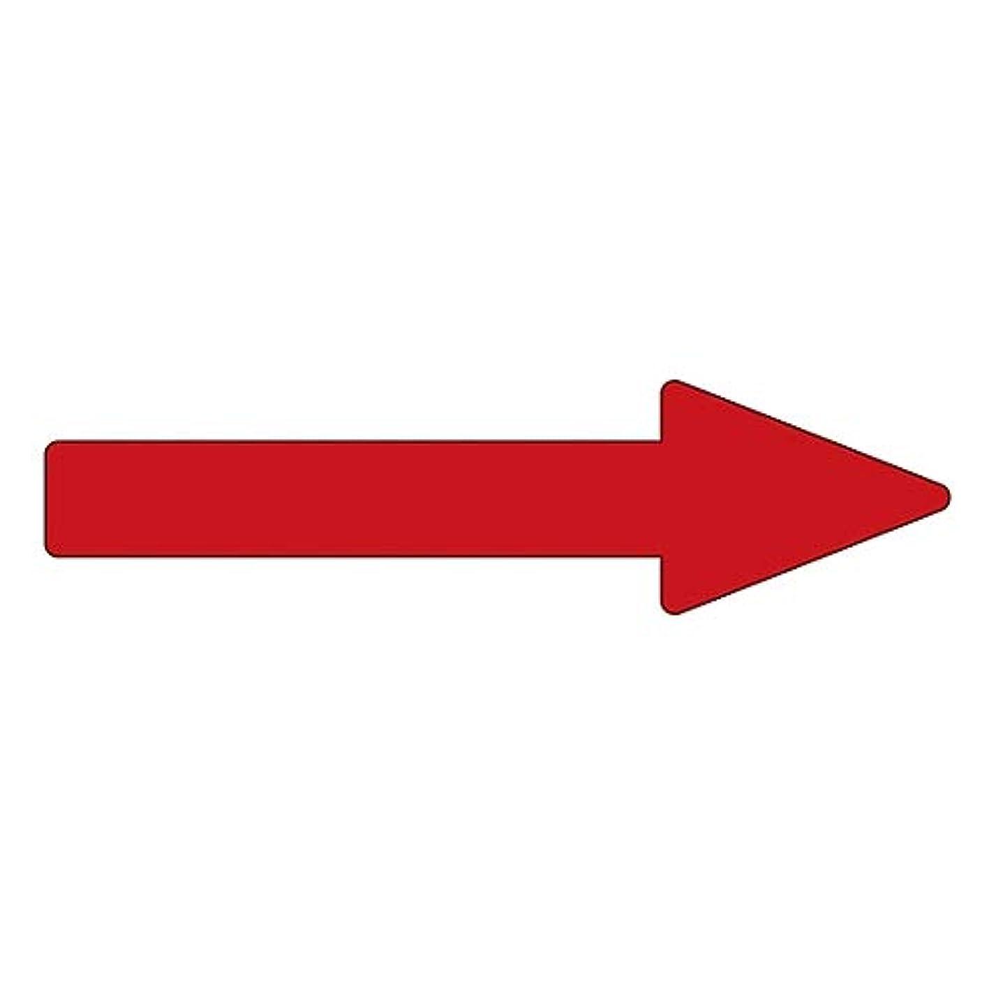 普通のスマッシュリーク配管識別方向表示ステッカー ?→(赤)? 貼矢43/61-3409-06