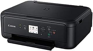 キヤノン インクジェット複合機TS5130 BLACK PIXUSTS5130BK