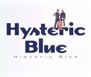 [画像:Historic Blue]