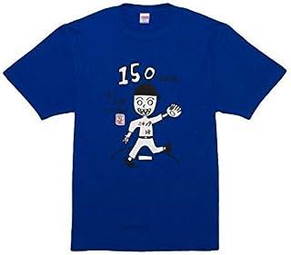 前田健太 画伯 マエケン 日米通算150勝記念 Tシャツ ブルー Mサイズ