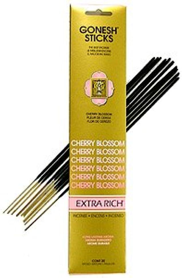 アイザック辛な真鍮GONESH(ガーネッシュ) インセンス スティック エクストラリッチ EXTRA RICH チェリー ブロッサム CHERRY BLOSSOM