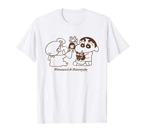 Crayon Shin-chan Muñeca juega con Himawari Camiseta