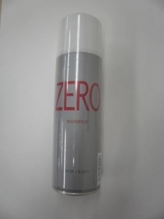 昭和化工 ZERO(スプレー式離型油)500ml