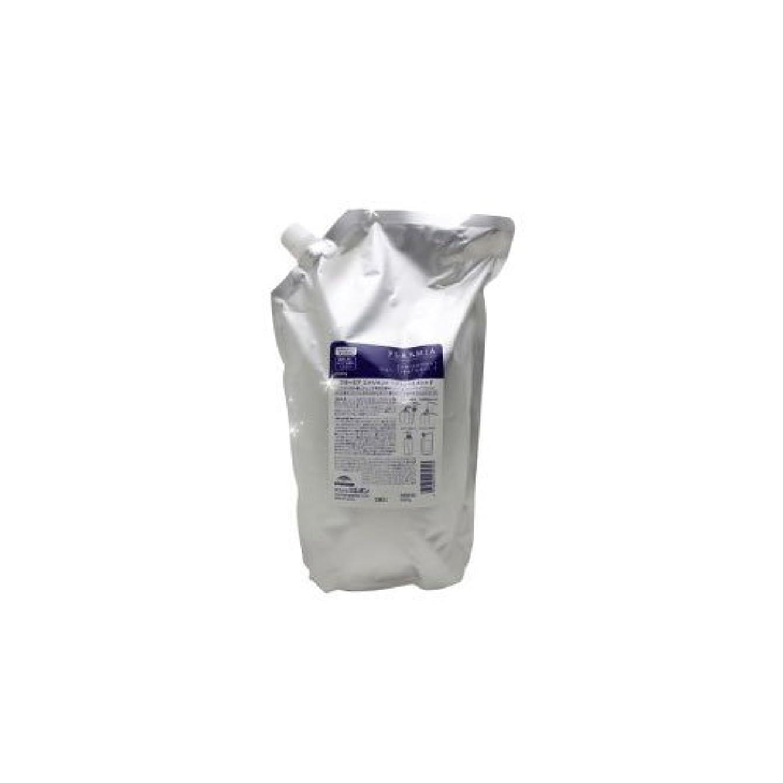 静けさ保護するミルボン プラーミア エナジメント ヘアトリートメント F 2500g (詰替)