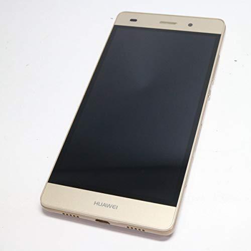 Huawei Original Akku für Huawei P8 Lite, Handy/Smartphone Li-Ion Batterie