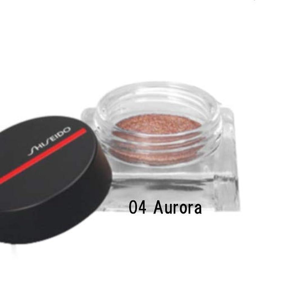 ほかに大人ヘルパーSHISEIDO メーキャップ(シセイドウ メーキャップ) SHISEIDO(資生堂) オーラデュウ プリズム 4.8g #04 Aurora