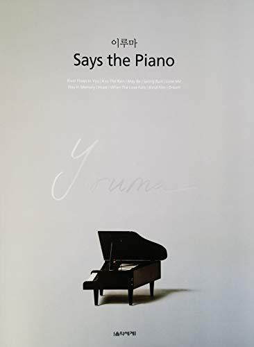 Yiruma Says The Piano (PUR)