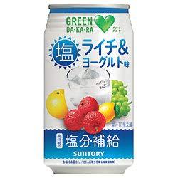 サントリー GREEN DA・KA・RA(グリーン ダカラ) 塩ライチ&ヨーグルト味 350g缶×24本入×(2ケース)