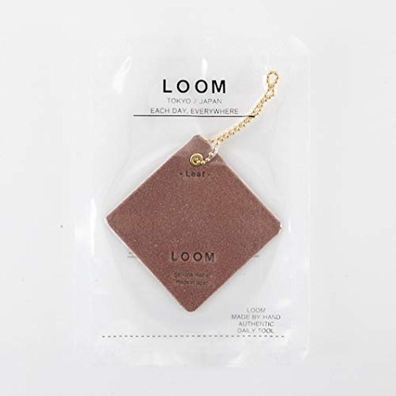 ブランデー着服達成可能[LOOM] フレグランスレザータグ (エア フレッシュナー) LEAF
