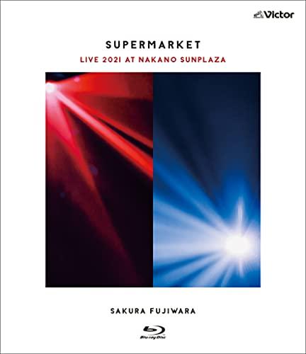 【Amazon.co.jp限定】「SUPERMARKET」Live 2021 at 中野サンプラザ [Blu-ray] (Amazon.co.jp限定特典 : オリジナル・ステッカー ~D~ 付)