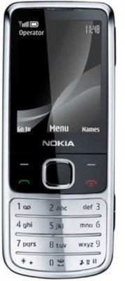 Nokia 6700 Classic Handy (5,6 cm (2,2 Zoll) Bildschirm, 5 Megapixel Kamera) Silber mit T-Mobile Branding