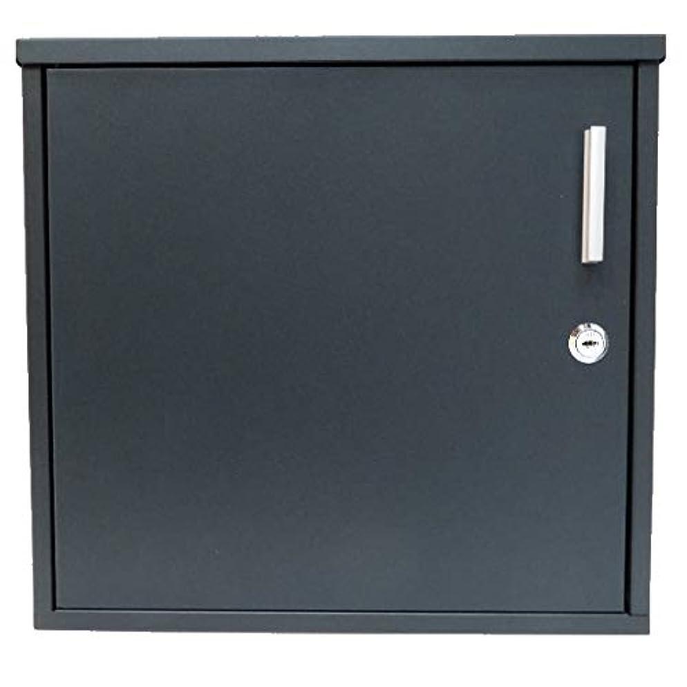 強要賛美歌火薬おしゃれな郵便ポスト 人気の北欧デザインメールボックス 大型壁掛け鍵付マグネット付グレー灰色ポストpm351-1