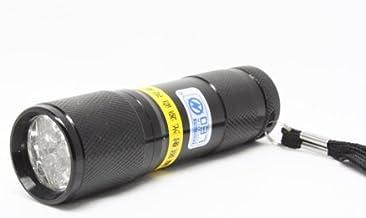 LEDブラックライト 9灯 自社製造 日本製 UVライト 日亜化学製 UV-LED 波長375nm 紫外線ライト (ブラック)