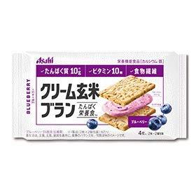 クリーム玄米ブラン ブルーベリー 6個×8箱(計48個)
