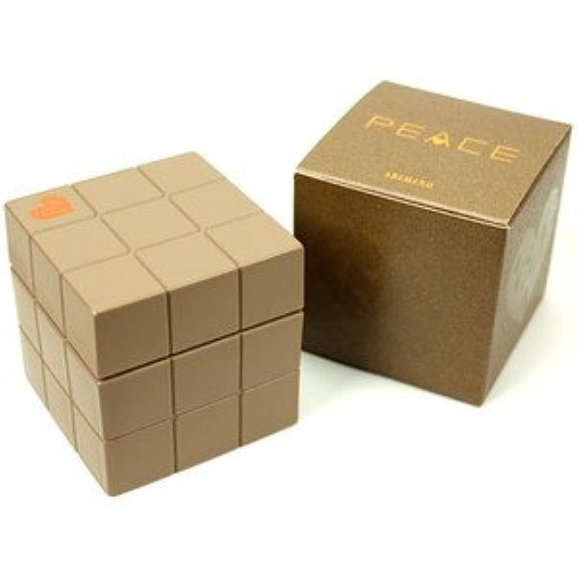 バラエティ然とした信頼性アリミノ ピース ソフト wax (カフェオレ) 80g