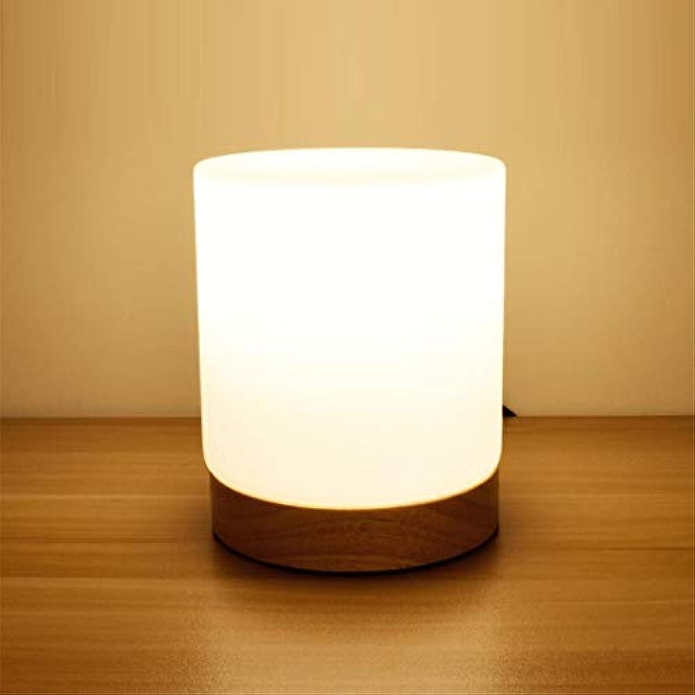 Nachtlichtschlafzimmer Tischlampe Nachtlicht Kreative Nordic Einfache Massivholz Energiesparende Warmes Licht Warm Baby Baby Nachttischlampe