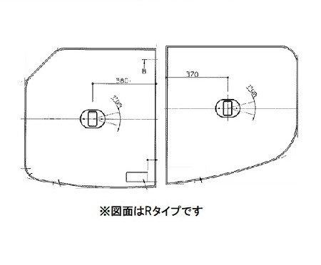 [AFKK81128WL2]◎TOTO 風呂フタ ST断熱2枚組フタ(とっ手付) フックシール付 Lタイプ
